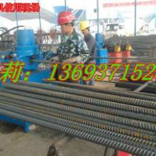 供应镦粗直螺纹钢筋接头钢筋滚丝机北京钢筋镦粗机厂家批发