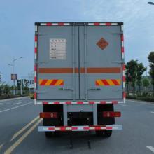 供应陕西省汉中市防爆车生产厂家,防爆器材运输车,爆破车,炸药运输车