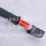 伸缩验电器0.1-10kv图片