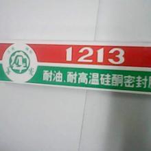 供应青岛1213耐高温耐油密封胶图片