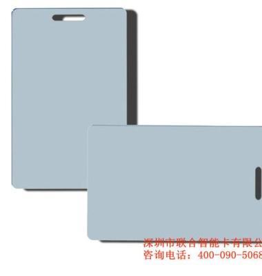 M1白卡图片/M1白卡样板图 (3)