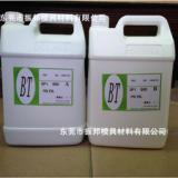 供应广东手板材料价格,复模材料DPI860树脂,真空注型树脂