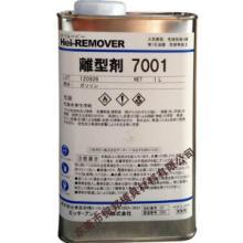 供应用于手板模型材料的日本HEICAST7001离型剂图片