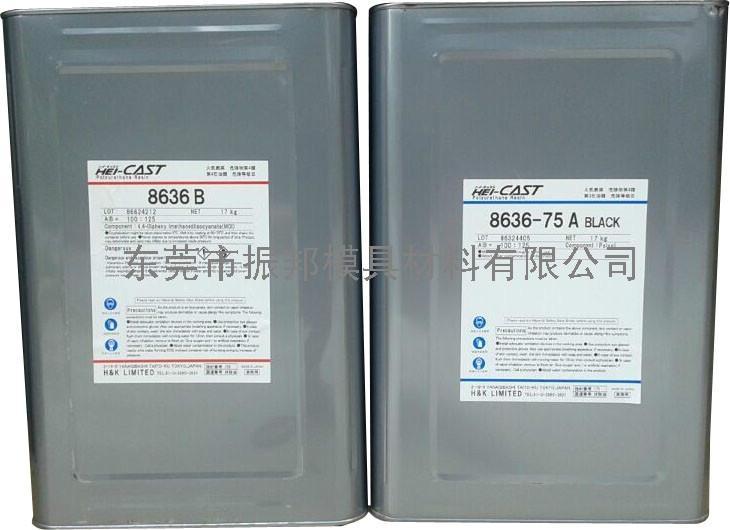 供应日本HEICAST8636-75低压料,日本8636低压浇注料