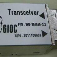 TTL电平单模单纤光收发一体模块图片