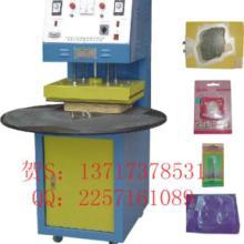 吸塑包装机/东莞协和超声波/吸塑泡壳包装机/卡纸热合包装机机批发