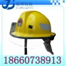 消防头盔,韩式消防头盔
