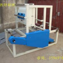 供应电加热凹版印刷机
