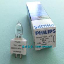 供应飞利浦10.8V30W米泡6390 仪器灯泡