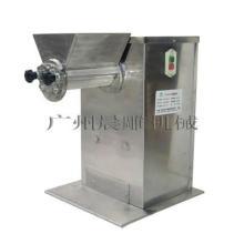 2014年最新推出制粒干燥设备摇摆式制粒机