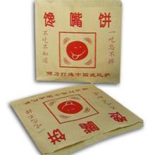 供应沧州防油纸袋厂家定做,各种规格都可以定做 诚信企业鸿运纸塑