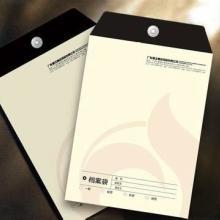 供应印刷彩色档案袋