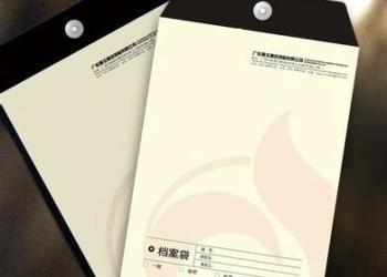 印刷彩色档案袋图片