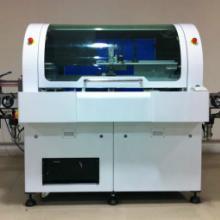 台州振皓全自动表面一体化检测设备、包装机检测设备