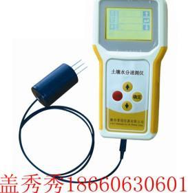 供应土壤水分检测设备