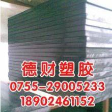 供应导电POM板体积电阻是103-5POM板