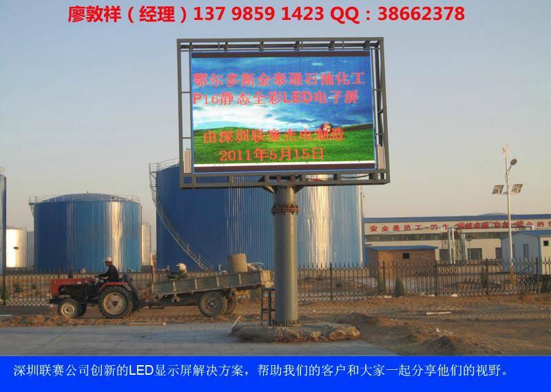 吐鲁番led显示屏