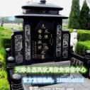 天津公墓销售电话图片