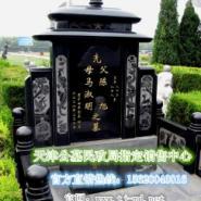 天津公墓墓地图片