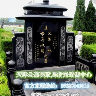 天津墓地网直销图片