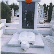 永乐园公墓购墓流程图片