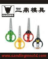 供应安全剪刀模具图片