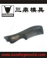 供应塑料梳子模具厂 黄岩塑料模具加工厂图片
