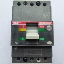 供应T2N160塑壳断路器T2N160空气开关