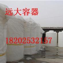 供应日照聚羧酸母液储存罐 搅拌站专用容器批发