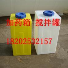 供应济宁化学品搅拌罐济宁化学品搅拌罐生产厂家