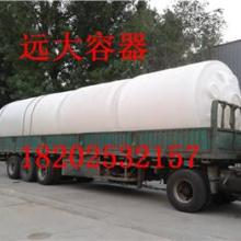 2吨水泥添加剂储罐价格价格最低质量保证