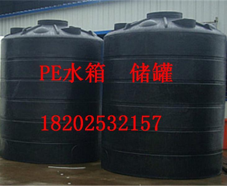 供应天津滚PE材质滚塑储罐、结实耐用的滚塑储罐、30吨滚塑储罐价格