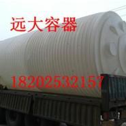 20吨白色塑料大桶价格价格最低质量保证