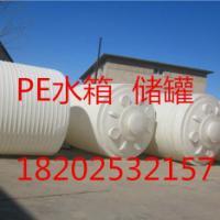 塑料包装容器