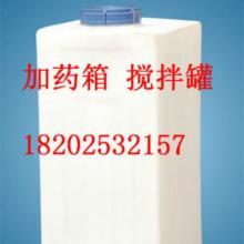 供应唐山化学品搅拌罐唐山化学品搅拌罐生产厂家图片