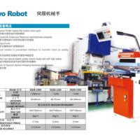 供应机械手生产商,上海注塑机机械手厂家,上海注塑机机械手
