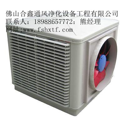供应厂房降温设备 合鑫通风厂家专业制造