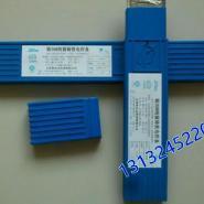 上海斯米克Z308纯镍铸铁焊条图片