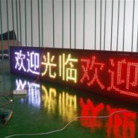 供应酒泉瓜州LED显示屏厂家/门头单双色全彩