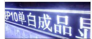 供应LED单元板门头显示屏,LED单元板门头显示屏厂家直销