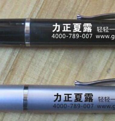 笔灯图片金属圆珠笔带绳广告笔图片/笔灯图片金属圆珠笔带绳广告笔样板图 (4)
