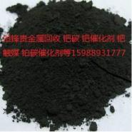 江苏高价回收废钯催化剂图片
