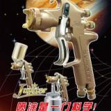 供应日本特威JUPITER-R-J1-1.3-G喷枪