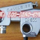 供应皮革专用喷枪DA-300,DA-300皮革喷枪总代理