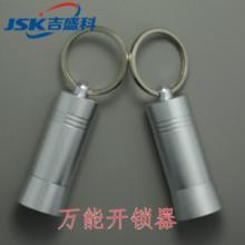 供应强力解锁器解锁器万能解锁器