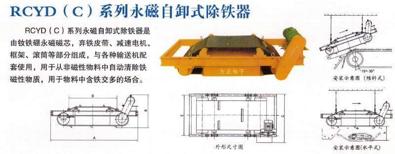 供应新疆乌鲁木齐电磁除铁器厂家图片
