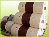 供应无纺布印刷卷材