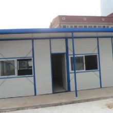 供应防火活动板房价格  防火彩钢板房安装  防火彩钢板房厂家  防火彩钢板房批发
