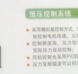维肯永磁变频UTD-37PM螺杆空压机图片