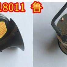 供应DLEC1-24/12矿用电子喇叭批发